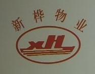 南京新桦物业管理有限责任公司 最新采购和商业信息