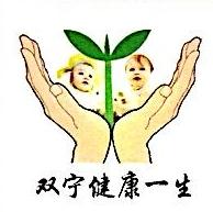 石家庄双宁医疗器械销售有限公司 最新采购和商业信息
