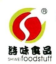 杭州诗味食品有限公司 最新采购和商业信息