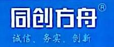 深圳市同创方舟科技有限公司 最新采购和商业信息