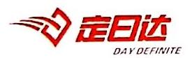 武汉三江华宇物流有限公司驻马店分公司 最新采购和商业信息
