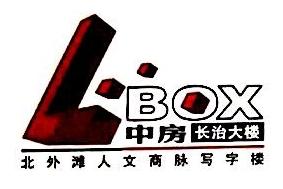 上海中房置业股份有限公司