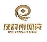 怀化民间借贷服务中心有限公司 最新采购和商业信息