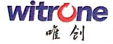 上海唯创印务有限公司