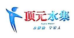 广州市康普水瑞家居用品有限公司 最新采购和商业信息