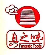 真之味食品(深圳)有限公司 最新采购和商业信息