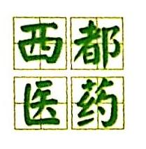 陕西省医药工业西都医药经营部 最新采购和商业信息