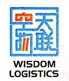 北京空天物联科技有限公司 最新采购和商业信息