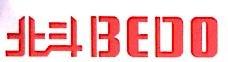 深圳市诺西欧电子有限公司 最新采购和商业信息