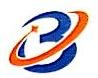 清远市百信贸易有限公司 最新采购和商业信息