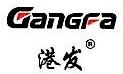 福州港发机电工业有限公司 最新采购和商业信息