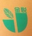 湖南金悦降解塑料制品有限公司 最新采购和商业信息