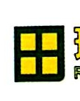 海南瑞田实业有限公司 最新采购和商业信息