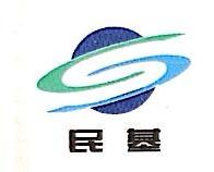 山西民基贸易有限公司 最新采购和商业信息