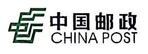 中国邮政集团公司北京市国际邮电局阜通东大街邮政所 最新采购和商业信息