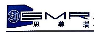 云南思美瑞电器设备有限公司 最新采购和商业信息