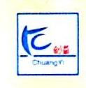 鹤山市创益钢材有限公司 最新采购和商业信息