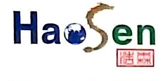 安徽省巢湖市浩森印刷包装股份有限公司 最新采购和商业信息