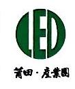 福建省华林光电科技投资有限公司 最新采购和商业信息