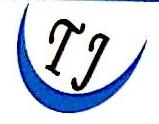东莞市庭健皮革有限公司 最新采购和商业信息