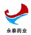 吉林省永泰医药有限公司 最新采购和商业信息