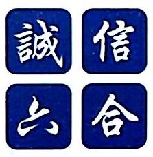 廊坊市六合纸制品有限公司 最新采购和商业信息