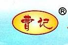 宁海县一市镇农业服务总公司 最新采购和商业信息