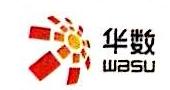 湖州华数广电网络有限公司 最新采购和商业信息