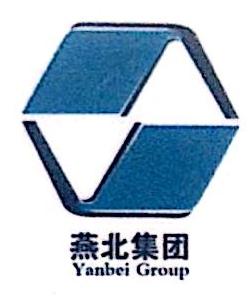 黑龙江燕北经贸有限公司 最新采购和商业信息