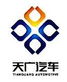 辽宁天广汽车服务有限公司 最新采购和商业信息