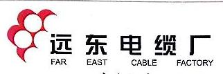 徐州远东电缆销售中心 最新采购和商业信息
