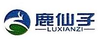深圳鹿仙子科技有限公司 最新采购和商业信息