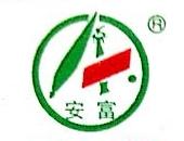 江西安富竹业有限责任公司