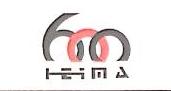 长春市黑马自动化设备有限公司 最新采购和商业信息