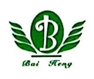 阳江市百恒贸易有限公司 最新采购和商业信息