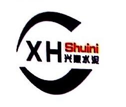 常州兴惠水泥制品有限公司 最新采购和商业信息