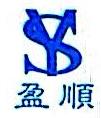 上海盈顺贸易有限公司 最新采购和商业信息