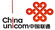 中国联合网络通信有限公司河源市分公司 最新采购和商业信息