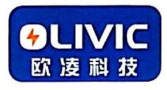 北京欧凌科技有限公司