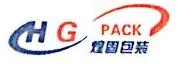 重庆煌固包装制造有限公司 最新采购和商业信息