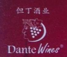 东莞市但丁酒业有限公司 最新采购和商业信息