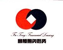 浙江富藤融资租赁有限公司 最新采购和商业信息