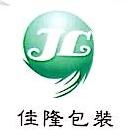 深圳市佳隆包装材料有限公司 最新采购和商业信息