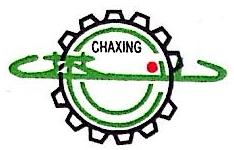 云南茶兴机械有限责任公司 最新采购和商业信息