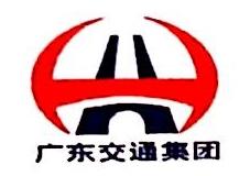 广东广乐高速公路有限公司