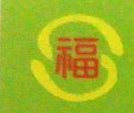 厦门市双福工贸有限公司 最新采购和商业信息