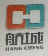 湛江市航城信息科技有限公司 最新采购和商业信息