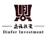汕头市晶玺酒店管理有限公司 最新采购和商业信息