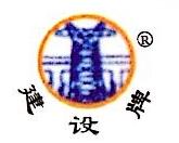南宁市胜安消防设备有限公司 最新采购和商业信息