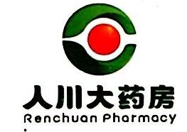 赤峰人川大药房连锁有限公司 最新采购和商业信息
